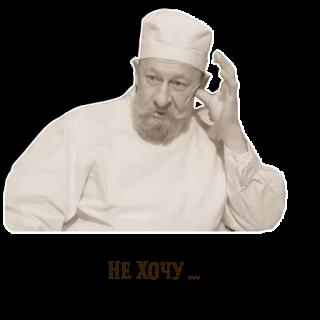 shvonder-9.png