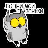 Хутунь