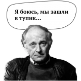 Josef Brodsky